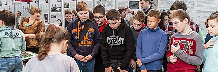 Московский международный салон образования - 2016